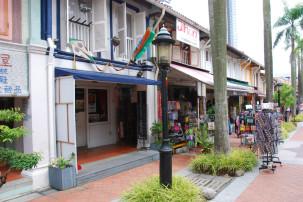 Arab Street in Singapur